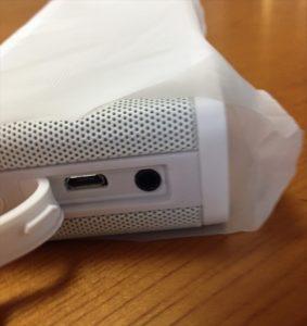 Bluetoothスピーカー側面